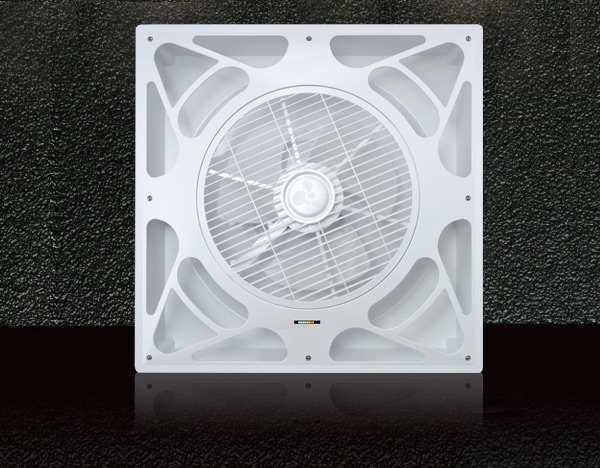 Weili Dc Fan Sealed Type Weili Ceiling Type Energy